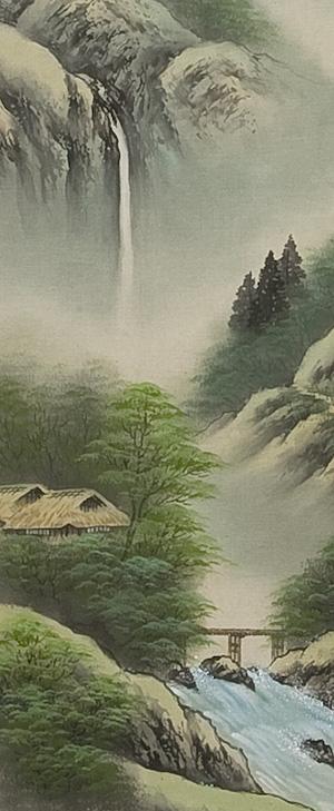 掛軸 彩色山水 井原史朗 詳細画像