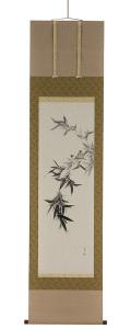 竹に雀 尾上晩翠(直筆)画像